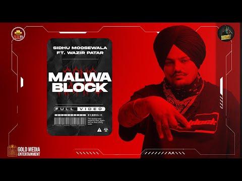 Malwa Block Sidhu Moose Wala