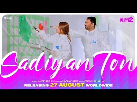 Sadiyan Ton video song