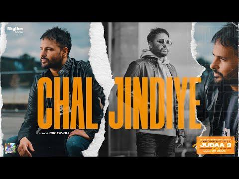 Chal Jindiye video song