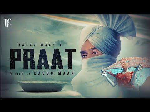 Praat                [R]                  Babbu Maan Video Song Download