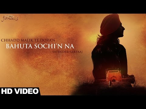 Bahuta Sochin Na video song