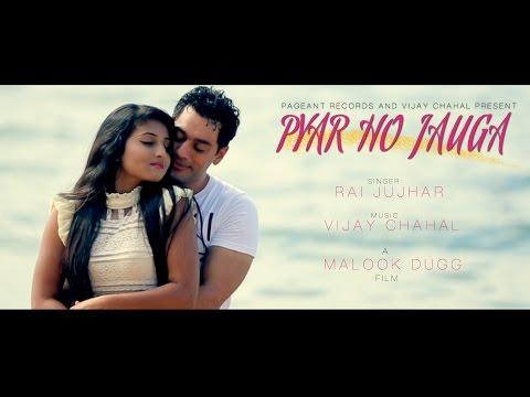 Pyar Ho Jauga video song