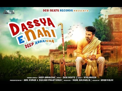 Dassya E Nahi video song